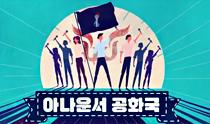 MBC 아나운서 사진