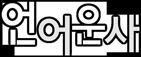 MBC �����