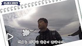 여름휴가 일기 (김대호 아나운서편)