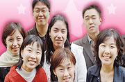 청년시청자2기 모임