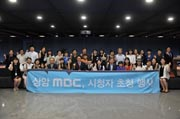상암 MBC, 시청자 초청 행사