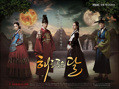 Moon Embracing The Sun