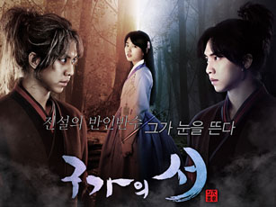 Kang Chi, the Beginning