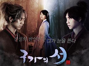 Kang Chi, the Beginning