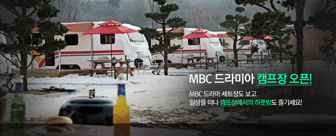 MBC   ! MBC        